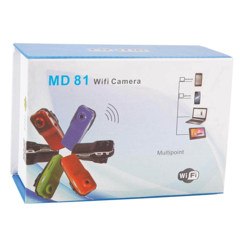 wireless indoor outdoor hidden wifi ip camera mini dvr digital video nanny cam ebay. Black Bedroom Furniture Sets. Home Design Ideas
